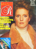 Royal Monthly, March 1988